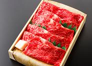 三重県産すき焼き用松阪牛850g(桐箱入り)