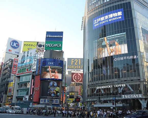 東京都渋谷区の体験型返礼品