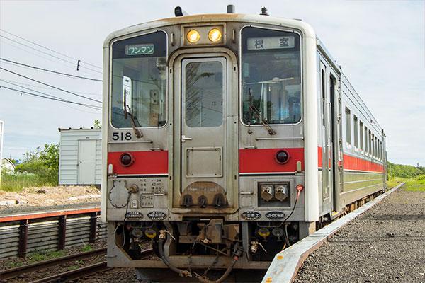 日本最東端の鉄路を守ろう!「地球探索鉄道花咲線」プロジェクト