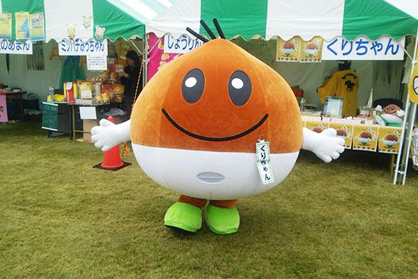 栗東市のマスコットキャラクター「くりちゃん」