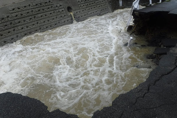 【広島県三原市】令和3年7月豪雨