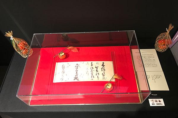 亀岡市内に残る光秀の書状と「木練り・髭籠」の復元展示(市民提案)