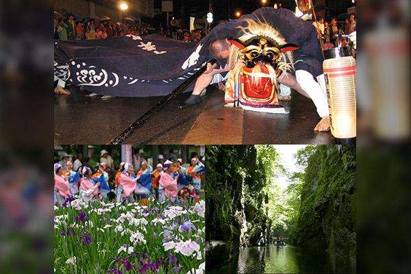 nagai city