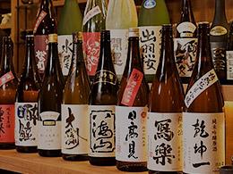 滋賀県高島市ポイントが使えるレストラン一覧