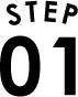 step1 自分が寄附できるのはいくらまで?税控除の目安額を調べよう!(自己負担2,000円)