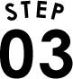 step3 自治体から返礼品と書類を受け取ろう