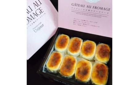 【2619-0029】養鶏所直送の名古屋コーチン卵使用の半熟チーズケーキとメープリンセット