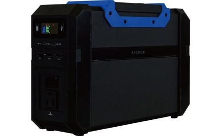 ポータブルバッテリー TLB120 (BL)