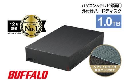 BUFFALO/USB3.2(Gen1)対応外付けHDDブラック 1TB