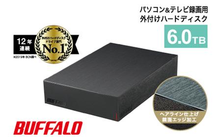 BUFFALO/USB3.2(Gen1)対応外付けHDDブラック 6TB