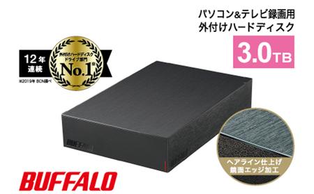 BUFFALO/USB3.2(Gen1)対応外付けHDDブラック 3TB