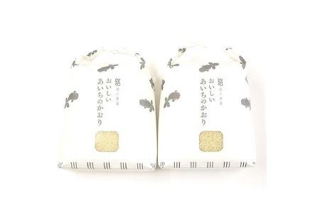 令和2年産愛知県弥富市産 おいしいあいちのかおり 3kg 2個セット【1206462】