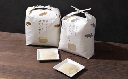 令和2年産愛知県弥富市産 おいしいコシヒカリ3kg おいしいあいちのかおり3kg 2個セット【1206466】