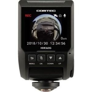 コムテック 全方位録画ドライブレコーダーHDR360G【1204614】