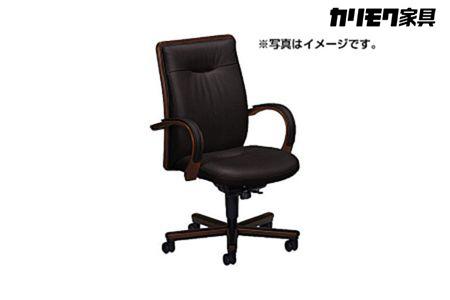[カリモク家具]デスクチェア B/椅子 イス 本革 レザー 家具 オシャレ 愛知県