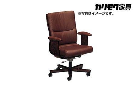 【2629-0065】[カリモク家具]デスクチェア C/椅子 イス 本革 レザー 家具 オシャレ 愛知県