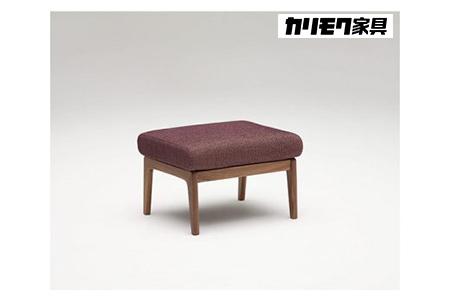【2629-0126】[カリモク家具]スツール(木肘布張り長椅子A専用)/チェア 補助椅子 足置き台 布 家具 オシャレ 愛知県