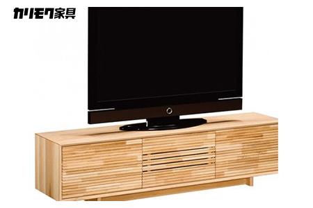 【2629-0131】[カリモク家具]TVボードB/テレビ台 テレビボード TV台 家具 オシャレ 愛知県