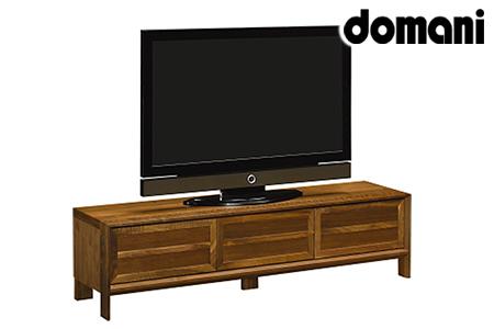 【2629-0143】[カリモク家具:ドマーニ]テレビボード 【HSA617XR】