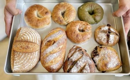 自家製酵母で作ったハードパンとベーグル (幸田町寄附管理番号2004)