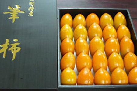 【ふるさと納税】幸田町特産「筆柿」3kg 化粧箱入り※9月下旬頃~10月中旬頃に順次発送予定※