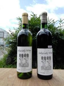 【ふるさと納税】幸田町産ぶどう使用 Sakazakiワイン2種詰め合わせ
