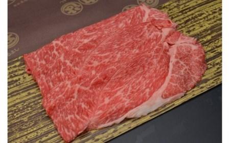 316 松阪牛すき焼き(肩・モモ)400g