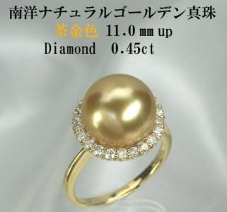 268 【限定1】K18南洋ナチュラルゴールデン真珠【茶金色】ダイヤモンドリング11.0mmupダイヤ0.45ct