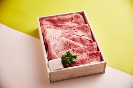 【3-44】松阪牛 すき焼き肉(ロースまたは肩ロース)400g