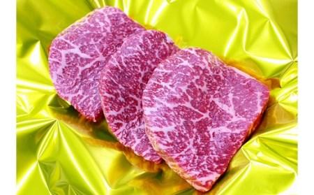【2-37】松阪牛赤身ステーキ