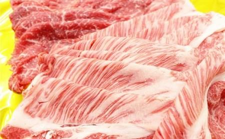 【3-85】松阪牛紅白すき焼き(ロース・肩ロース・モモ) 1kg