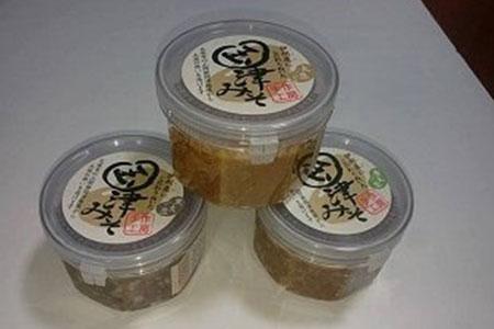 米麹「国津みそ3種セット」白、黒、青大豆