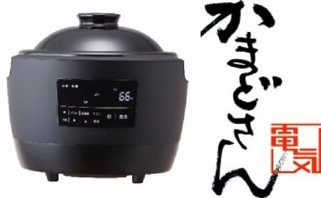 かまどさん電気(1~3合炊き)
