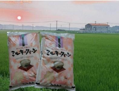 TC‐0412 特別栽培米 新米 ミルキークイーン 10㎏ (12月 発送分)| 安心 精米 もちもちした食感 こだわりの農法