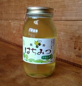 [E31-016]増毛町産ハチミツ(アカシア)1.2kg