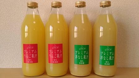 [B2-030]秋香園りんごと洋なしジュース 1000mL4本セット