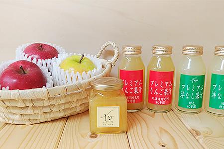 [A-107]りんごとジュース・ジャムセット(10月~発送)