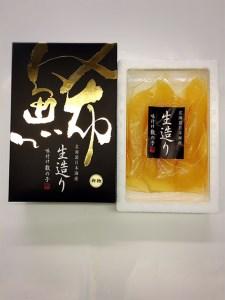 [A30-016]2018年 新物!北海道産 生造り味付数の子
