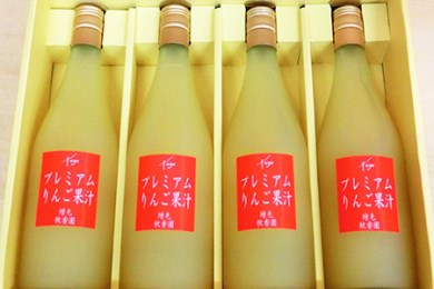 [A-70]秋香園プレミアムりんごジュース4本セット