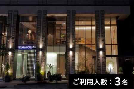 【銀座】Furutoshi(フルトシ) 特産品ディナーコース 3名様(寄附申込月の翌月から6ヶ月間有効/30組限定)FN-Gourmet258698