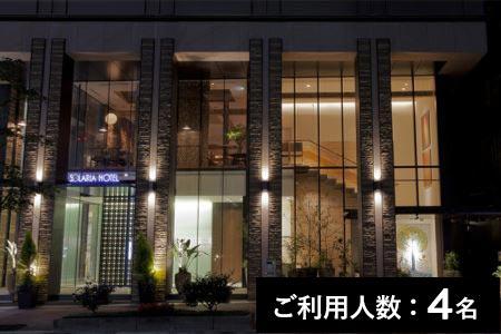 【銀座】Furutoshi(フルトシ) 特産品ディナーコース 4名様(寄附申込月の翌月から6ヶ月間有効/30組限定)FN-Gourmet258700