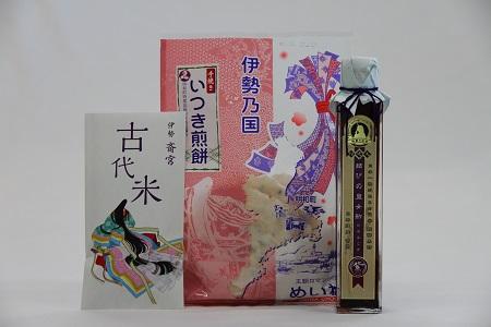 I23結びの皇女酢セットA