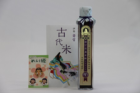 I24結びの皇女酢セットB