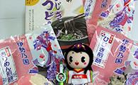 M36 ひじきうどん(乾麺)・めい姫グッズなど