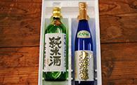 M34 伊勢旭 大吟醸 純米酒セット