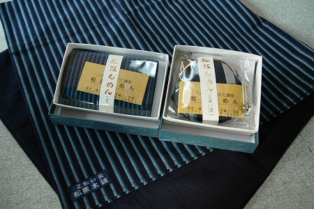 M51 御糸織り(松阪もめん)セット