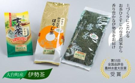MC01  大台町産 伊勢茶お試しセット