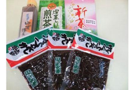MO01 おおだい大地の恵みBセット (大台茶・きゃらぶきセット・ゆずポン酢)