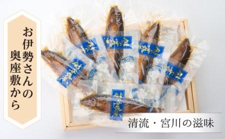 MB01 鮎の甘露煮(袋入り) 6匹セット