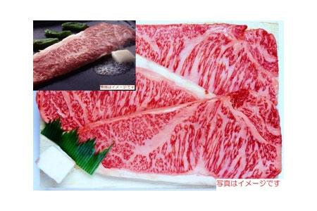 TN01 松阪牛 ロース ステーキ 200g×3枚